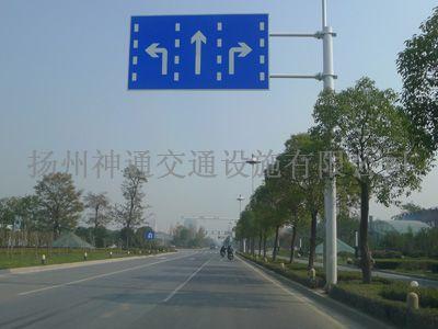 交通标志牌,道路牌