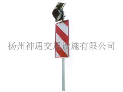 江苏警告牌