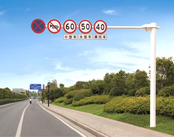 交通警示牌 ST-BZP-62