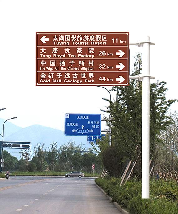 交通标志牌 ST-BZP-59