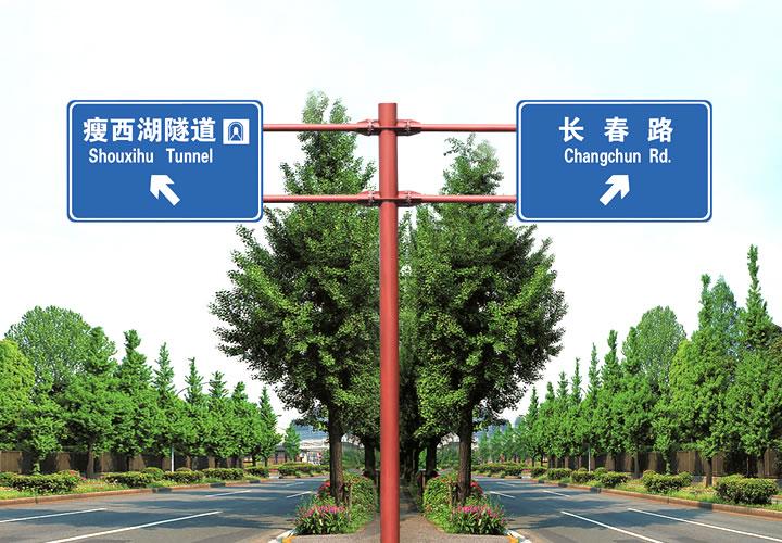 广东交通标志牌 ST-BZP-34
