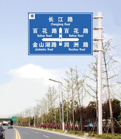 交通标志牌 ST-BZP-33