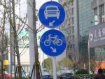 江苏公路标牌