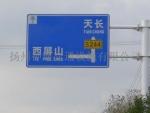 交通道路标牌