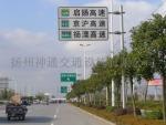广东高速路牌