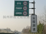 江苏高速路牌