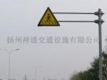 广东警告牌