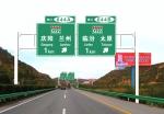 高速交通标志牌 ST-BZP-05