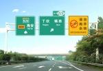 高速交通标志牌 ST-BZP-02